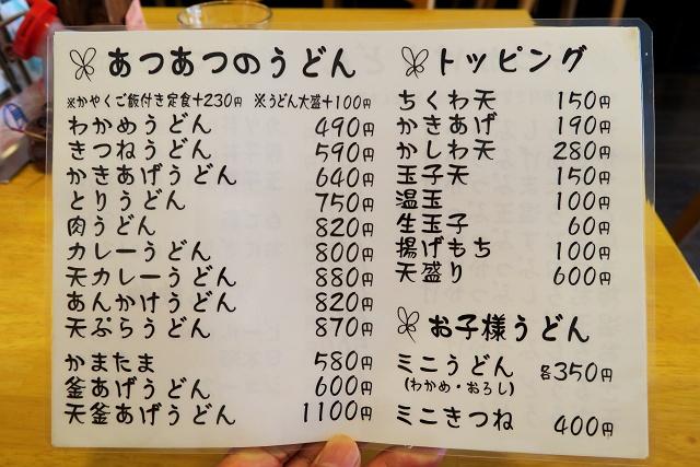 150910-よつ葉-008-S