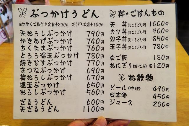 150910-よつ葉-009-S