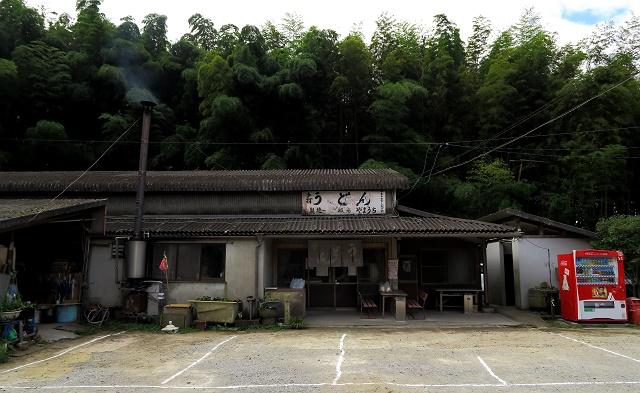 150912-やまうち-002-S