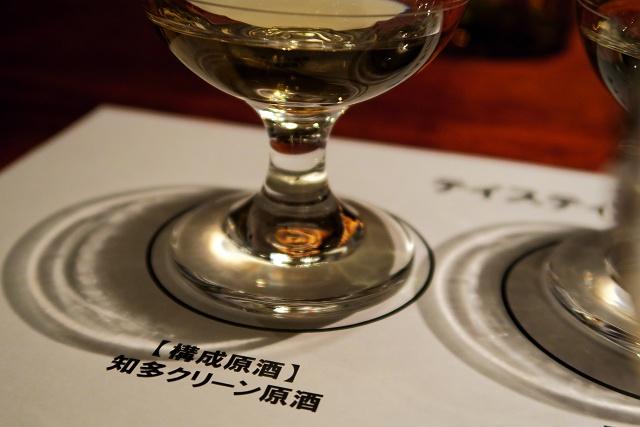 151015-和しん-011-S