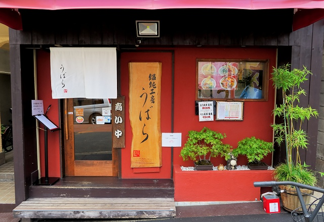 150911-うばら-002-S