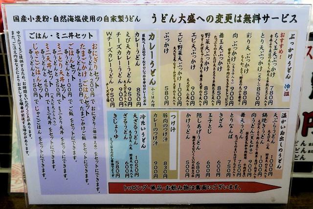150911-うばら-012-S
