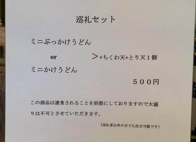 150911-うばら-015-S