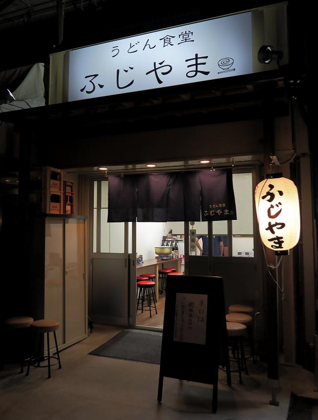 ふじやまー001-S