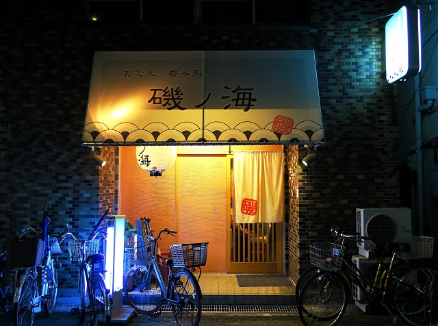 150917-磯ノ海-001-S