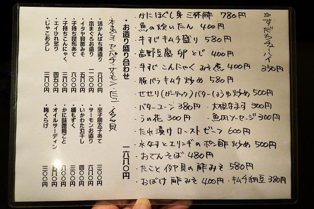 150917-磯ノ海-009-S
