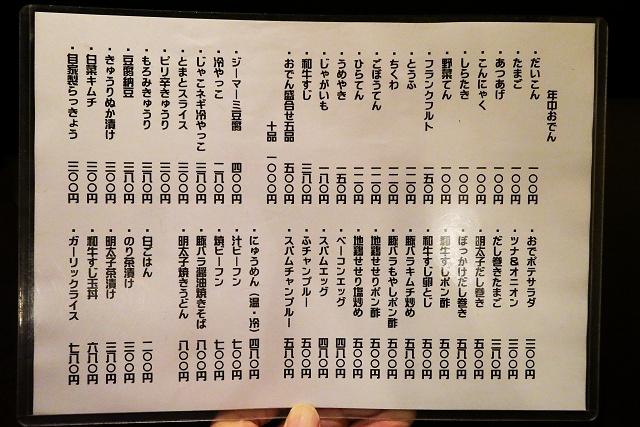 150917-磯ノ海-010-S