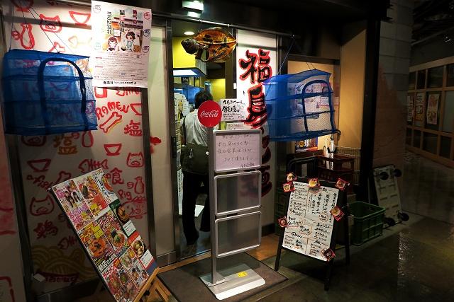 150921-福島壱麺-001-S