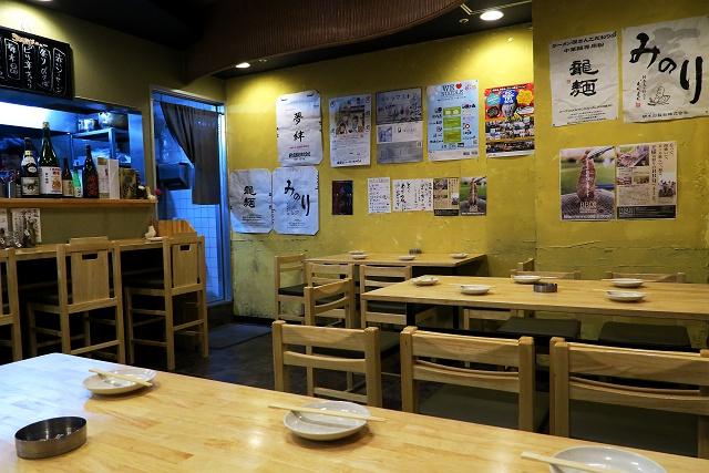 150921-福島壱麺-002-S