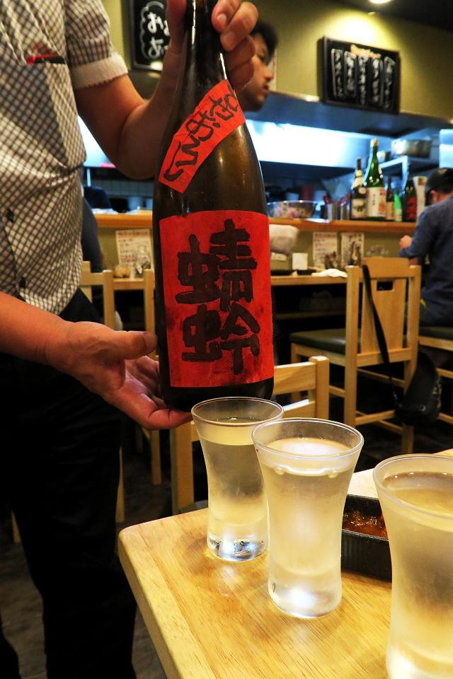 150921-福島壱麺-010-S