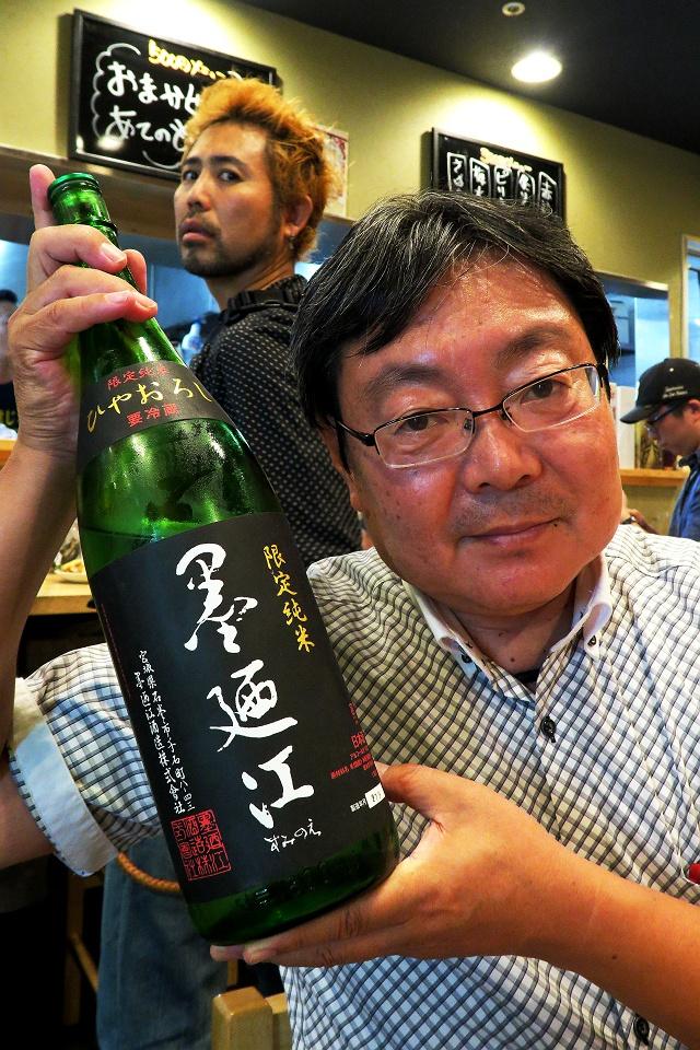 150921-福島壱麺-016-S