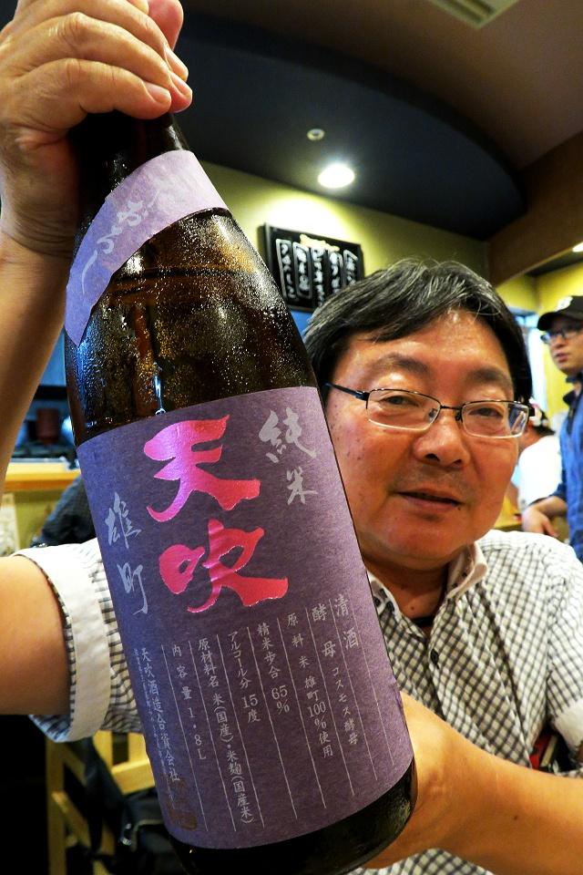 150921-福島壱麺-018-S