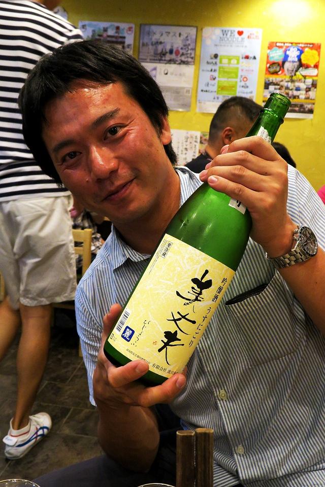 150921-福島壱麺-025-S