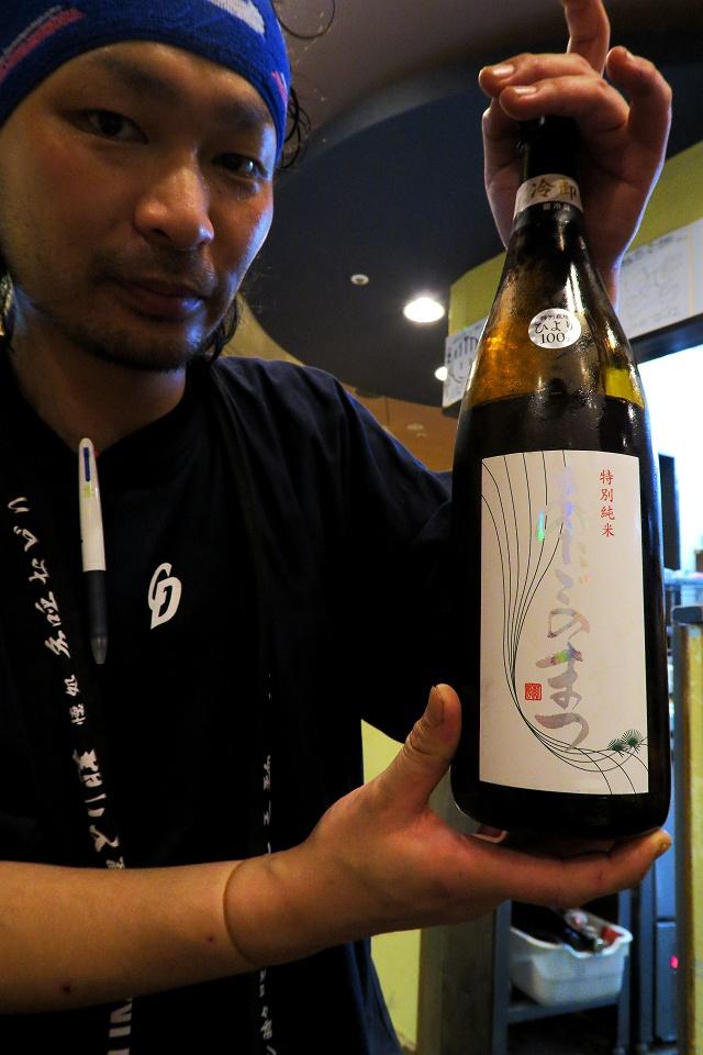 150921-福島壱麺-031-S