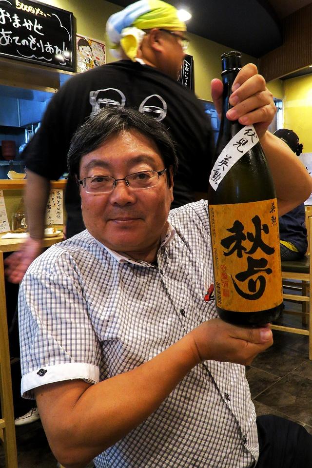 150921-福島壱麺-036-S