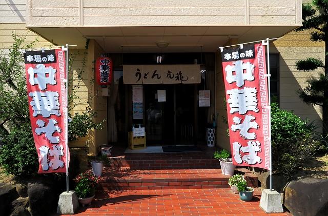 150920-虎龍-002-S