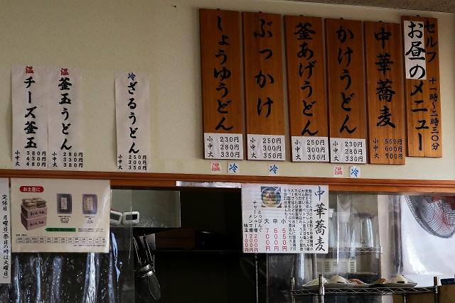 150920-虎龍-006-S
