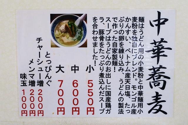 150920-虎龍-007-S