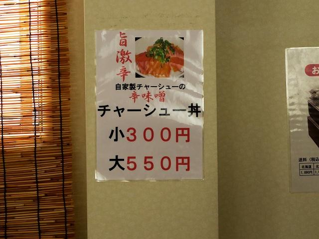 150920-虎龍-008-S