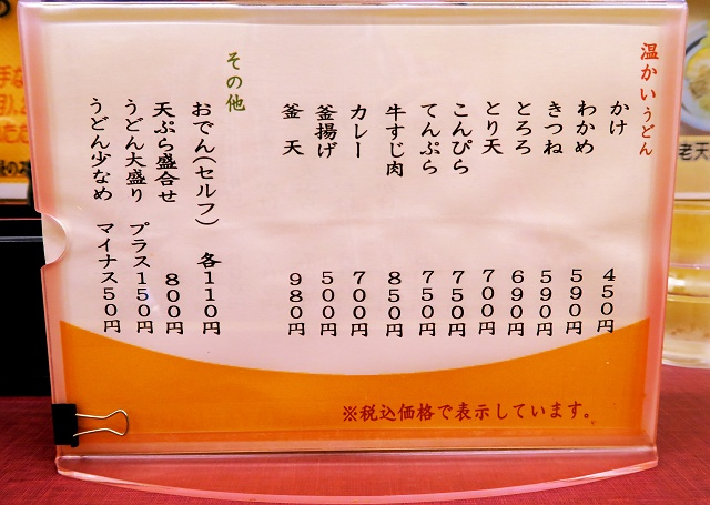 150918-かもめ-006-S