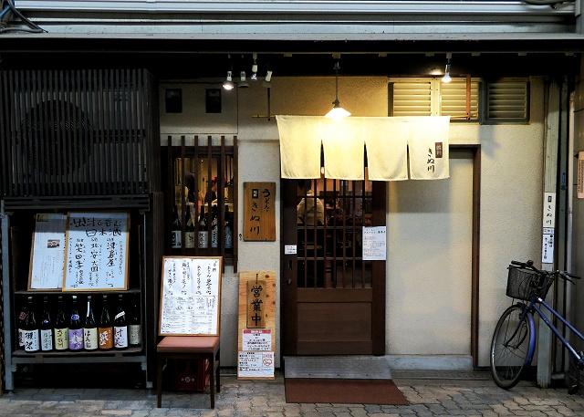 150918-きぬ川-002-S