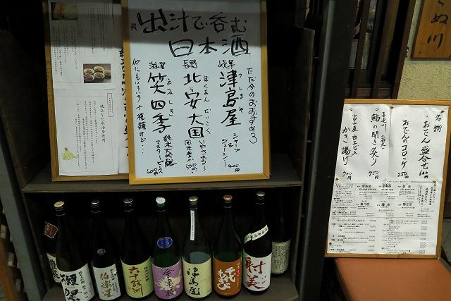 150918-きぬ川-003-S