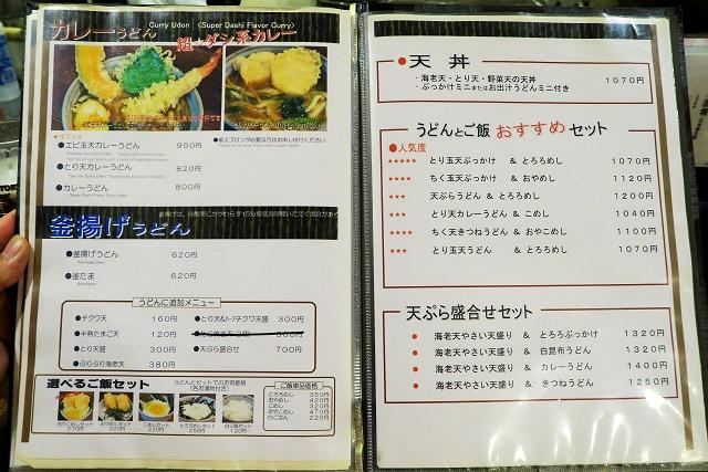 150918-きぬ川-010-S