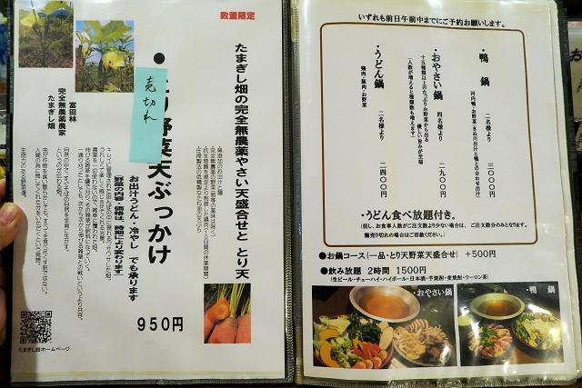 150918-きぬ川-012-S