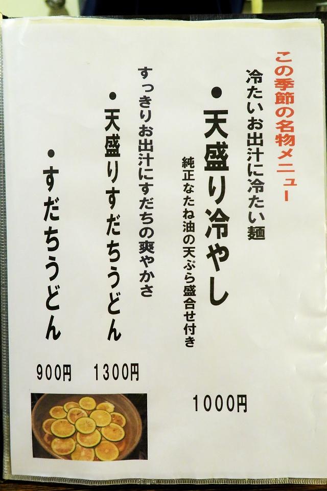 150918-きぬ川-014-S