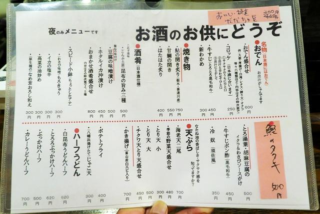 150918-きぬ川-015-S