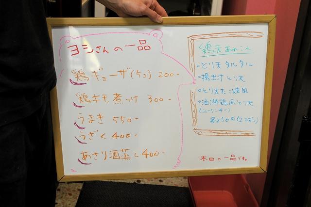 151003-Ah-麺-003-S