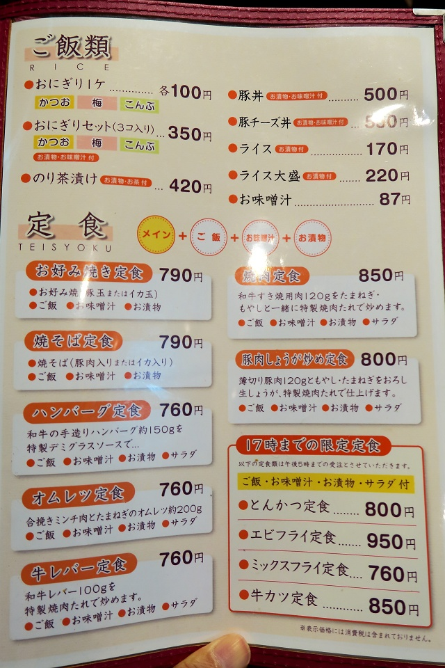 151008-花まる-029-S