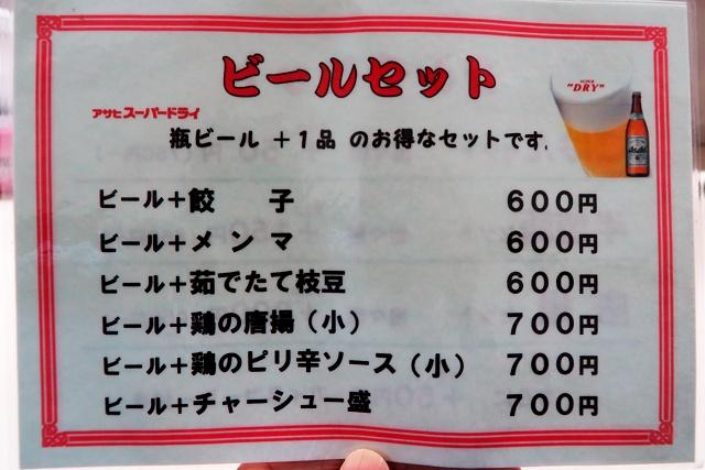 151011-担々麺信玄-008-S