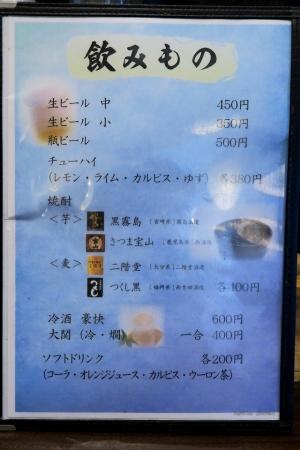 151012-縁-010-S