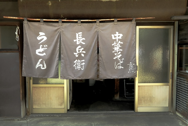 150920-長兵衛-003-S