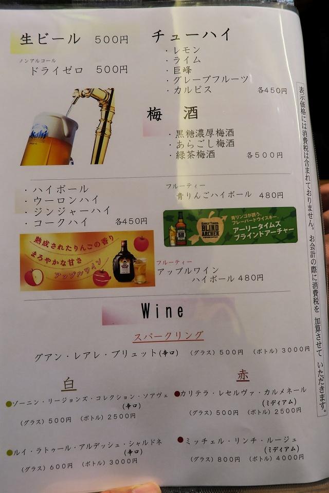 151117-EXPOCITY-五郎ッペ食堂-011-S
