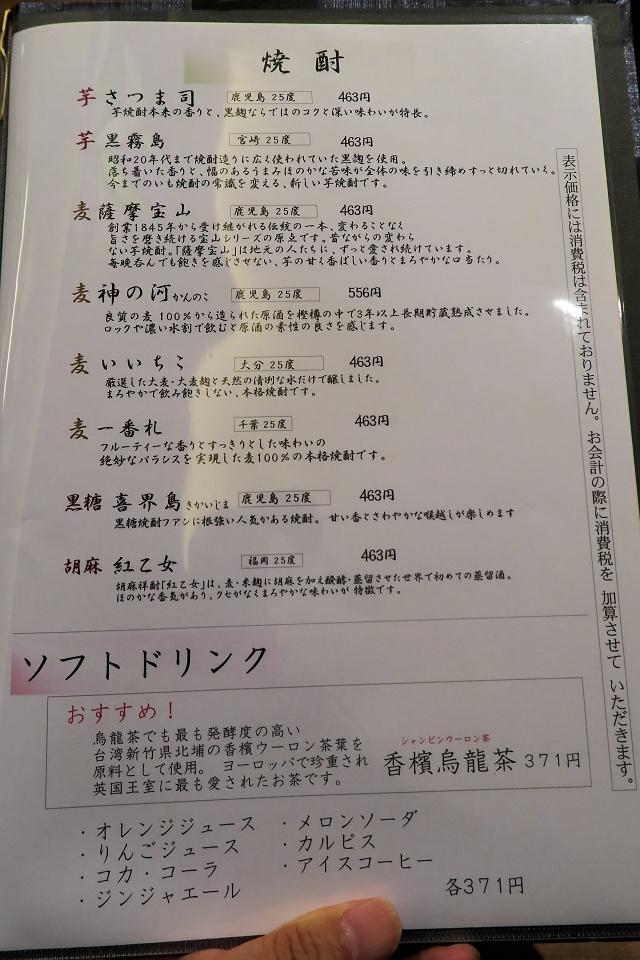 151117-EXPOCITY-五郎ッペ食堂-012-S