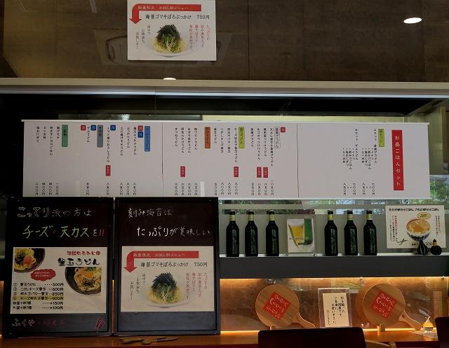 150921-釜かまうどん-006-S