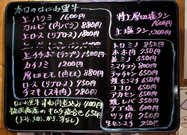 151027-ろうす亭-032-S