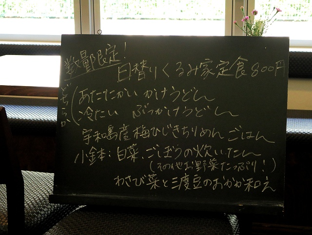 1510923-くるみ家-009-S