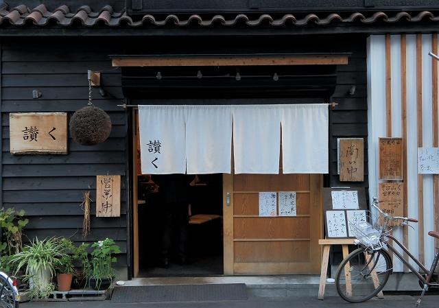 151026-うどん讃く-013-S