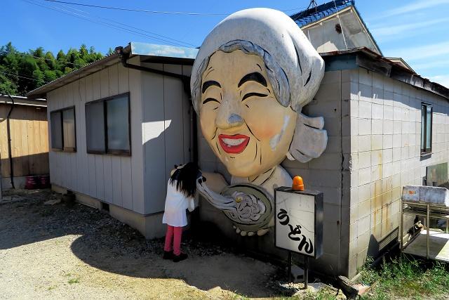 150922-がいな製麺所-002-S
