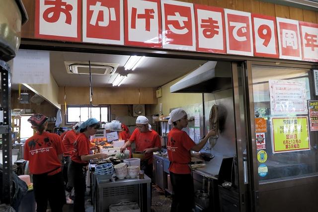 150922-がいな製麺所-010-S
