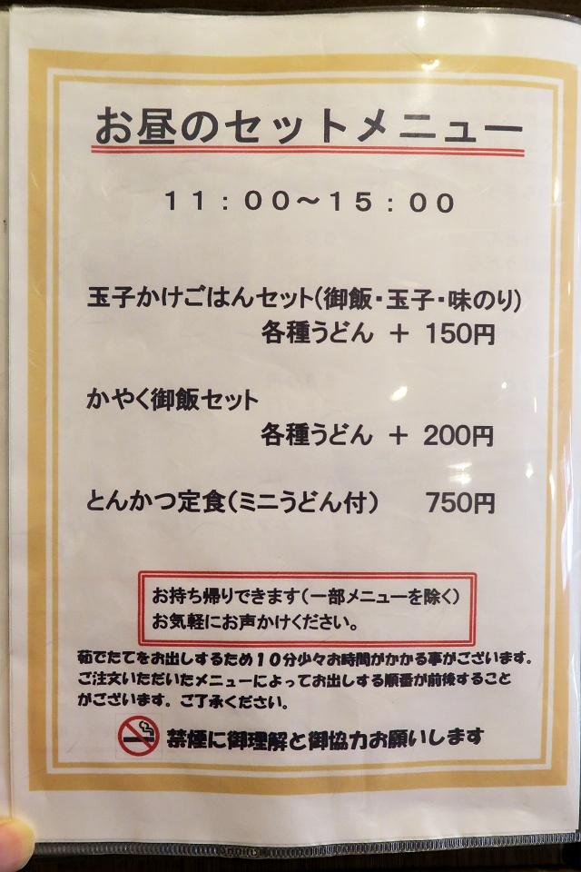 151014-詫間-015-S