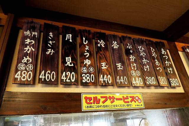 150922-いわしや-005-S