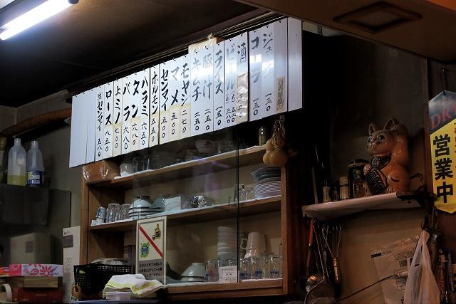 151014-まねき-002-S