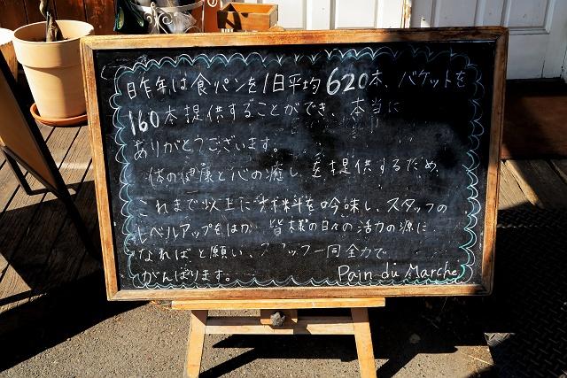 151016-近江牛-004-S