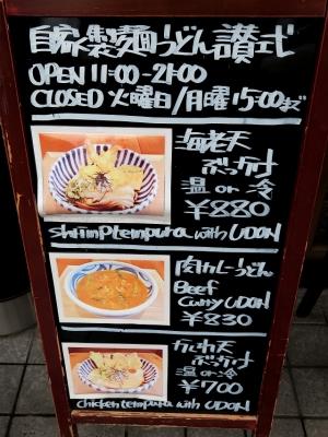 150924-讃式-004-S