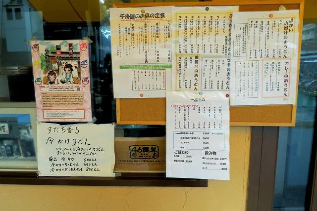 150924-千舟屋-003-S