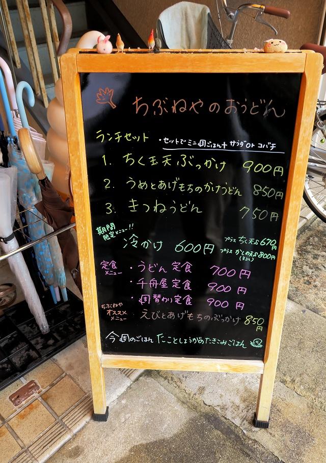 150924-千舟屋-004-S